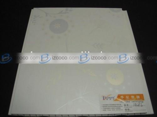 Good Mobile Home Ceiling Panel Pvc Board Price