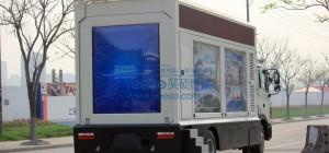 Moving Video Car Mobile Led Screen Truck Yes Outdoor