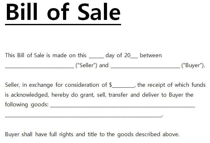 Parts Bill Sale Template