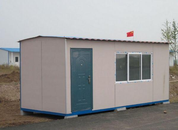 Prefab Shipping Container Homes Sale China Mainland