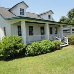 Reo Home Details Bay Front Mobile Alabama